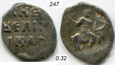 247b.JPG