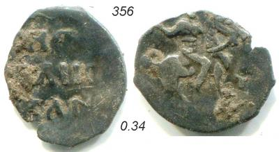 356b.JPG