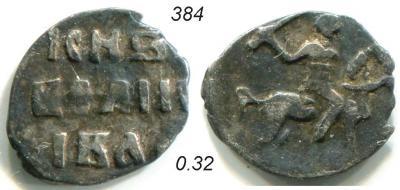 384b.JPG