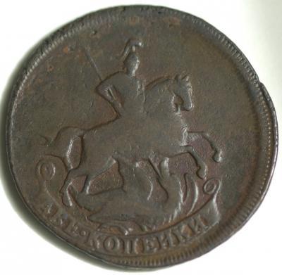 Две копейки 1757 Р.jpg
