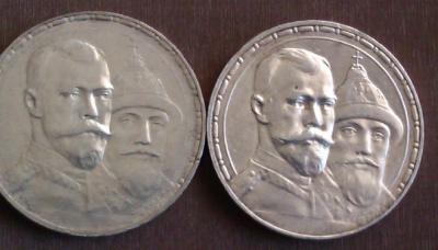 1и1 руб 1913   111.jpg