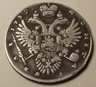 coin1732-r.jpg