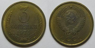 3-74 164.jpg