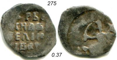 275b.JPG