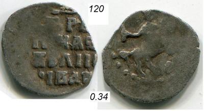 120b.JPG