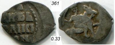 361b.JPG