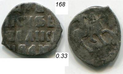 168b.JPG