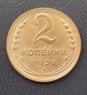 2 1936 (1).JPG
