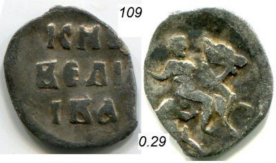 109b.JPG