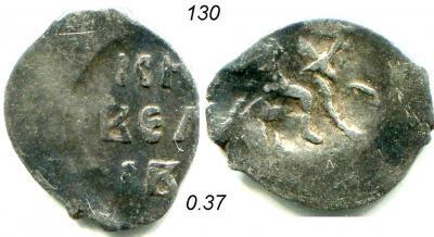 130b.JPG