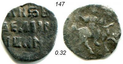147b.JPG