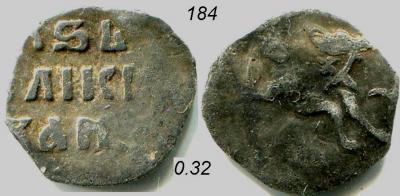 184b.JPG
