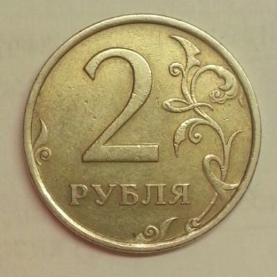 № 338 Р.jpg