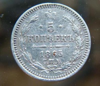 1865a.jpg