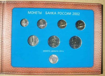 2002-2.jpg