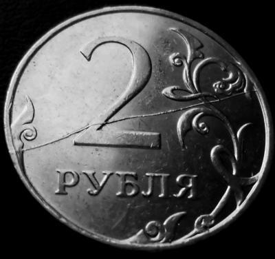 2р р2.JPG