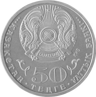 монета3.jpg