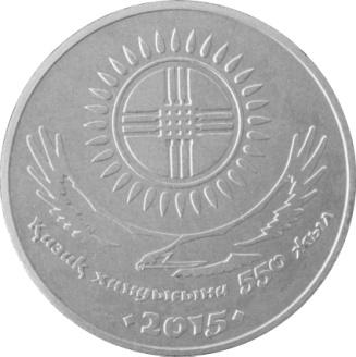 монета4.jpg