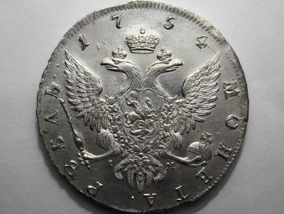 52ELIS-1754  р.jpg