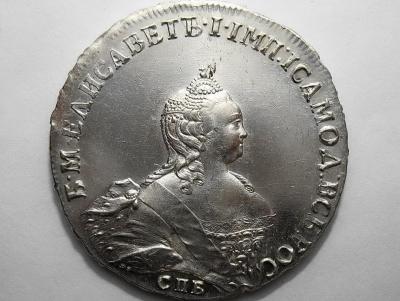 52ELIS-1754  а.jpg