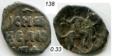 138b.JPG