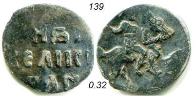139b.JPG
