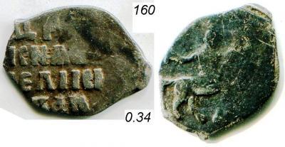 160b.JPG