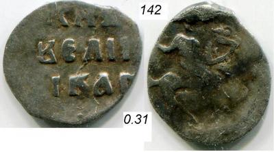 142b.JPG
