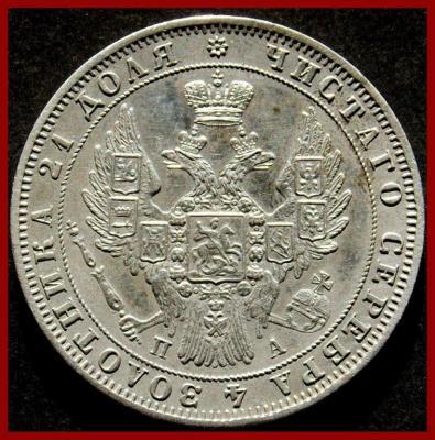 1849r.jpg