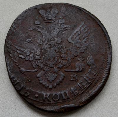 DSC_0781 (Custom).JPG