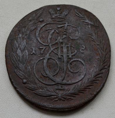 DSC_0780 (Custom).JPG