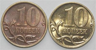 Сравнение монет.JPG