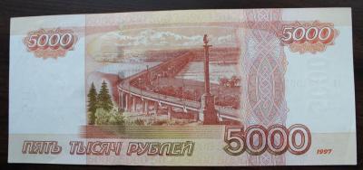 5000-2.jpg