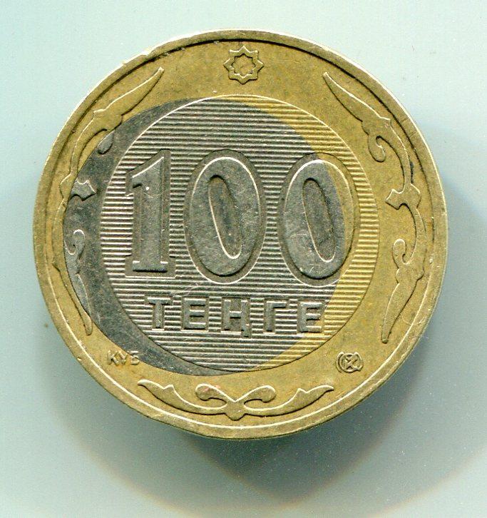 100 тенге 2004 года цена как оформить подарочную монету