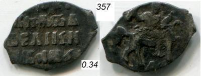 357b.JPG
