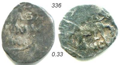 336b.JPG