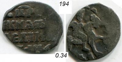 194b.JPG