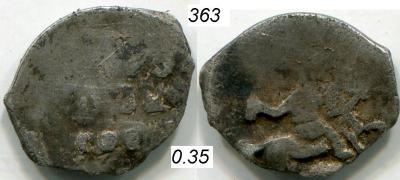 363b.JPG