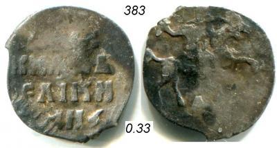 383b.JPG