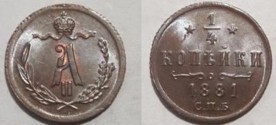 18881111.jpg