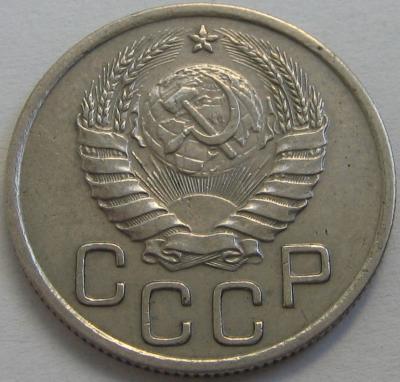 20 коп 1940 а.jpg