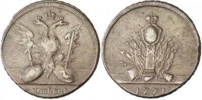 5 kop 1771 S.jpg