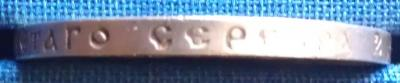 50kop1912g.jpg