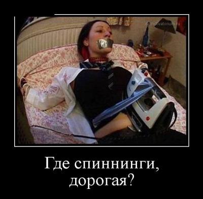 post-23117-0-53105200-1436820185_thumb.jpg