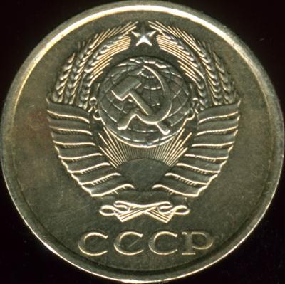 монетка 1.jpg