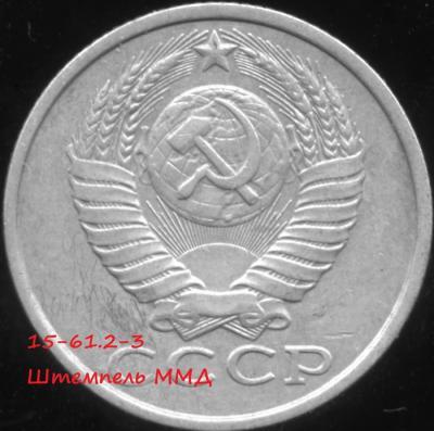 монетка 4.jpg