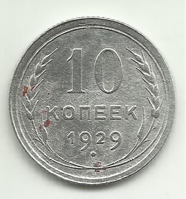 10к.jpg