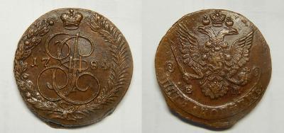 1784 ЕМ.jpg