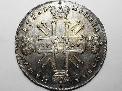29П2-1727 р.jpg