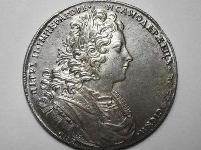 28П2-1727 а.jpg
